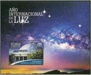 año luz uruguaym